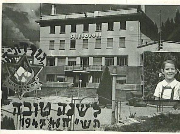 Sciesopoli nel 1947